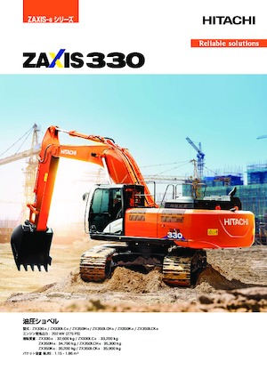 Raupenbagger Hitachi ZX330-6