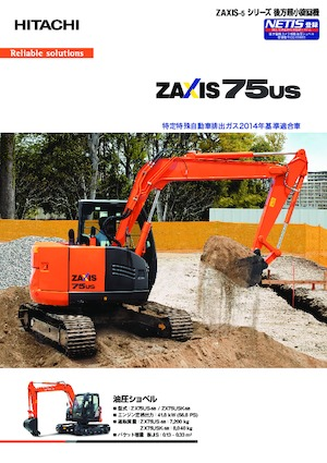 Raupenbagger Hitachi ZX75USK-5B