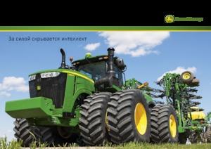 Raupen-Traktoren John Deere 9570RT