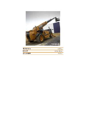 Teleskopen starr Case TX 140-45