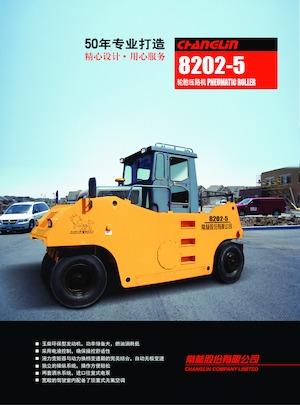Gummiradwalzen Changlin 8202-5